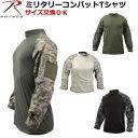 米軍サプライヤーロスコ ミリタリーコンバットTシャツ 作業着にも最適 サバイバルゲーム サバゲー用ウェア