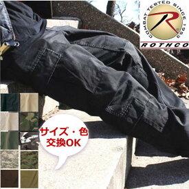 ロスコ 8ポケットカーゴパンツ パラトゥルーパーパンツ ジッパー ヴィンテージ加工 メンズ 大きいサイズ ゆったり【あす楽】仕事 作業 ポケットたくさん ウェスト調節