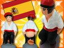 スペイン カタルーニャ カガネル