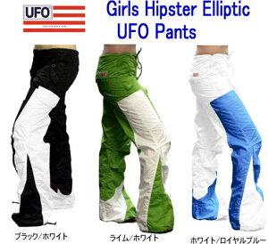 【全P5倍 Rカード&2ショップ計12倍】ガールズヒップスター エリプティックパンツ【UFOパンツ】 UFO GIRL'S HIPSTER ELLIPTIC PANTS