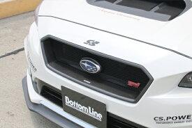 チャージスピード CHARGESPEED BOTTOMLINE レヴォーグ STI SPORT C型 D型 E型 F型 VM4 VMG フロントグリル カーボン製