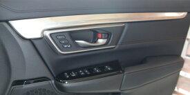 ホンダ (HONDA) CR-V CRV RW系 RT系 RW1 RW2 RT5 RT6 インテリアパネル ドアパネル トリム カバー ガーニッシュ パーツ アクセサリー ステンレス