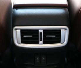 ホンダ (HONDA) CR-V CRV RW系 RT系 RW1 RW2 RT5 RT6 インテリアパネル リアエアコン 吹き出し口カバー ガーニッシュ パーツ アクセサリー シルバー カーボン