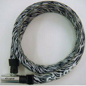 GORIN 『GS6-1200-ZB』GS6-1200 ジョイントワイヤーロック ネオプレーンカバー ZB ゼブラ [0266370008]