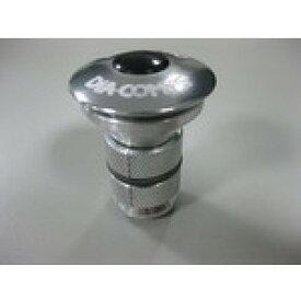 ダイアコンペ 『PressurePlug_s』プレッシャープラグφ22.2-25.4mmシルバー [0314190002]
