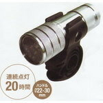 【即納】【送料無料】TURBO SL-E943 9LEDサイクルライト シルバー [SL-E943/s]