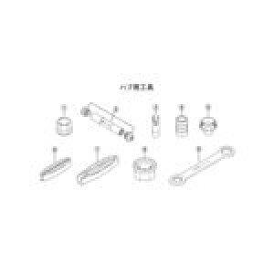 シマノ Y12009000 TL-DH10 キャップ締付け工具(ハブダイナモ用) [Y12009000]