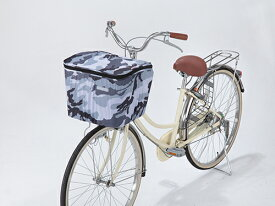 川住製作所 自転車前カゴカバー 自転車前カゴカバー 両側ファスナー式 迷彩柄
