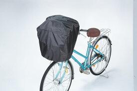 川住製作所  自転車かごカバー かぶせるタイプ 前後兼用 バスケットカバー スポーツバッグ 学生バック 雨よけ