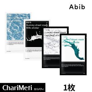 アビブ Abib ガムシートマスクシートステッカー 1枚 (箱なし) ドクダミ ミルク アクア マデカソサイド /保湿 毛穴ケア フェイスパック もちもち ぴったり /韓国コスメ