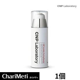 CNP Laboratory インビジブル ピーリング ブースター Invisible Peeling Booster 100ml チャアンドパク/スキンケア 美容液 角質 美白 保湿 美肌 うるおい ツヤ ハリ 栄養 肌荒れ 乾燥肌 敏感肌 韓国コスメ