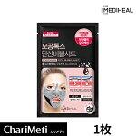MEDIHEALメディヒール炭酸バブルマスク18ml1枚/ブラックシートマスク/黒マスクパック/毛穴の黒ずみケア/韓国コスメ(メール便)