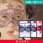 MEDIHEALメディヒールドレスコードマスク27mlお試し3枚セット/柄マスク/シートパック/フェイスマスク/ハリ/ツヤ/保湿/韓国コスメ(メール便)