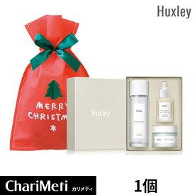 【10%OFF】【クリスマスギフトセット】ハクスリー 3点セット 3種から選べる Huxley Trio Set / 抗酸化、水分、ブライトニング / しっかり保湿 うるおい サボテンシード自然由来成分 / トナー 化粧水 エッセンス クリーム / ギフト /韓国コスメ