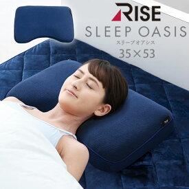 \クーポンで300円OFF/ 【正規品】SLEEP OASIS 洗える枕 マクラ 耐久性 硬め BRG000372