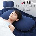 【正規品】SLEEP OASIS 洗える枕 マクラ 耐久性 硬め BRG000373