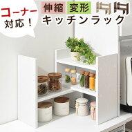 キッチンラック・食器棚・収納