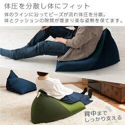 マイクロビーズクッション・座椅子・レストクッション・抱き枕・洗える・カバー・三角・フロア・クッション・父の日・おしゃれ
