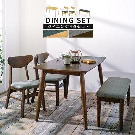 ダイニングテーブル ダイニングチェア ダイニングベンチ セット テーブル イス 木製テーブル チェアー リビング ダイニング 食卓 食堂 4点 チェアセット 天然木 ウッドテーブル ウッドチェア 布地 机 ベンチ ハイテーブル おしゃれ