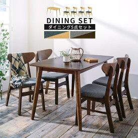 ダイニングテーブル ダイニングチェア セット テーブル イス 木製テーブル チェアー リビング ダイニング 食卓 食堂 5点 チェアセット 省スペース 天然木 ウッドテーブル ウッドチェア 布地 机 ハイテーブル カントリー おしゃれ