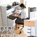 \クーポンで2,000円引き/ パソコンデスク 学習デスク おりたたみデスク 送料無料 引き出し キャスター 折り畳み 机 …