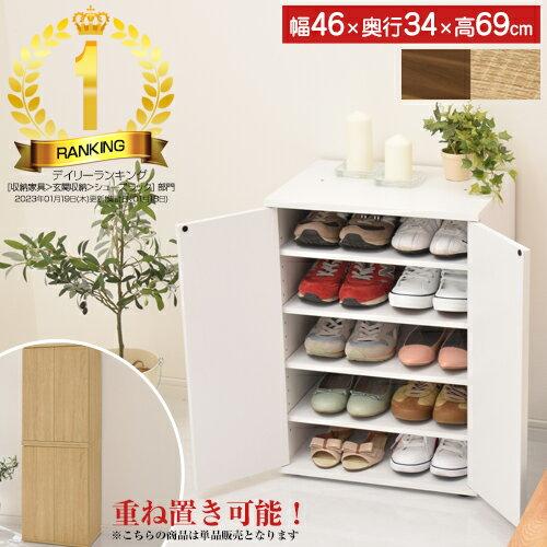 シューズ ラック キャスター付 木製 薄型 ナチュラル/ホワイト/ウォールナット SBX100775