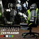 ZESTRANSIR(ゼストランサー) キャスター付き ゲーミングチェアー 肘掛け ヘッドレスト オットマン 付き ブラック/レ…