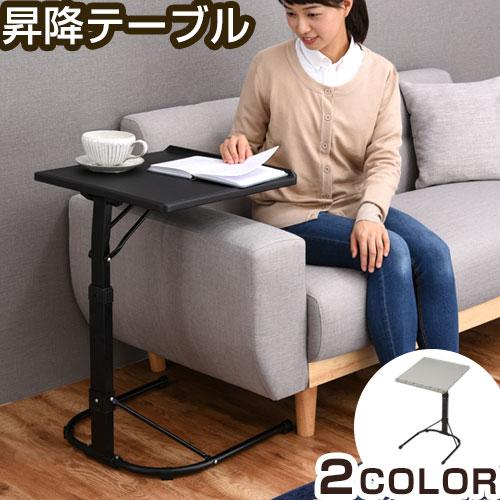 おりたたみテーブル デスク 角度 高さ調節 完成品 ブラック/グレー TBL500365