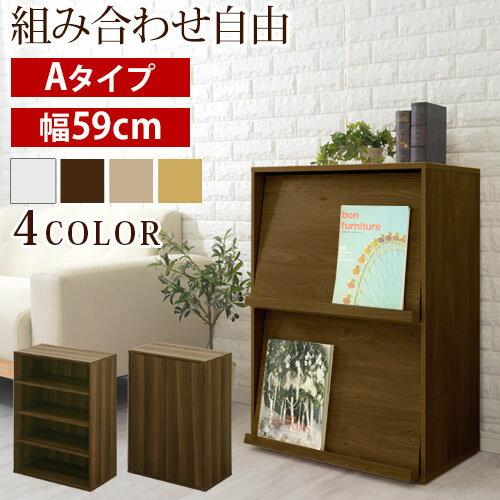 \クーポンで600円引き/ 本棚 木製 飾り棚 ラック 収納 約 幅60cm ウォールナット/ナチュラル/ホワイト KRA945027