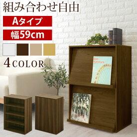 本棚 木製 飾り棚 ラック 収納 約 幅60cm ウォールナット/ナチュラル/ホワイト KRA945027