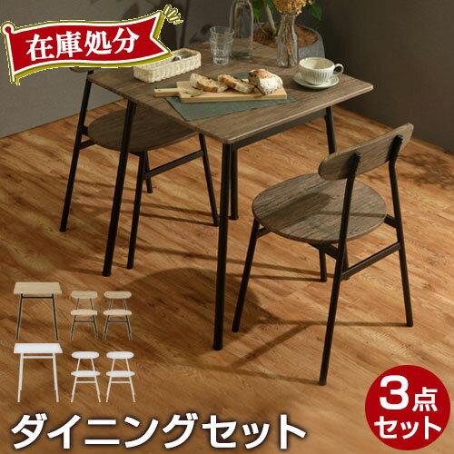 \クーポンで300円引き/ 正方形 テーブル イス 2脚 ダイニング3点セット 約 高さ75cm ウォールナット/オーク TBL500379