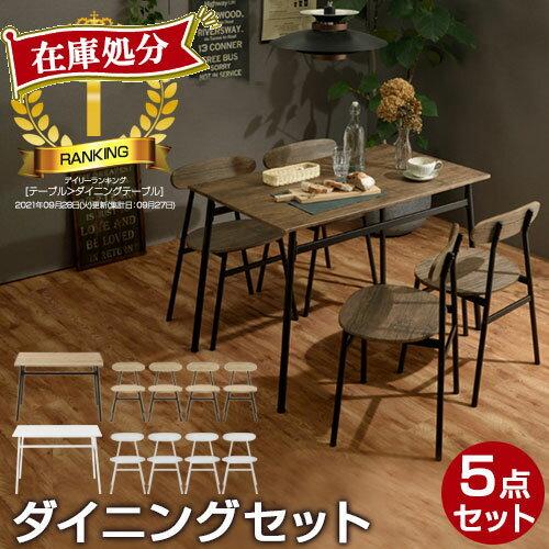 長方形 テーブル イス 4脚 ダイニング5点セット 約 高さ75cm ウォールナット/オーク TBL500380