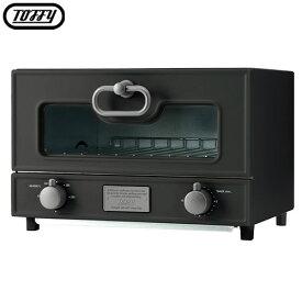 ラドンナ トフィー 小型 オーブントースター スレートグリーン/グレージュ レシピブック付き KET140069