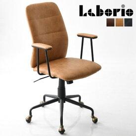 Laborio(ラボリオ) オフィスチェアー 昇降式 キャスター付き 肘掛け付き 回転式 チェア 在宅ワーク ブラウン/キャメル/ブラック CHR100206
