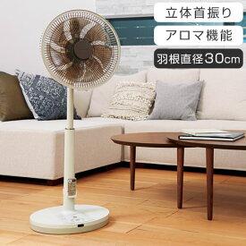 アピックス リビング扇風機 風量9段階 7枚羽根 リモコン CIR001323