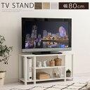 テレビラック 32型 ロータイプ テレビ棚 32インチ 木製 幅80 テレビ 収納 ウォールナット/オーク/ホワイト TVB018104