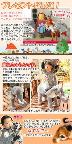 ぬいぐるみ・いす・イス・スツールキッズチェアー縫いぐるみ動物どうぶつ座れる椅子ベビーキッズ子供プレゼント誕生日祝い出産祝い