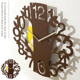 振り子時計 ふりこ 鳥 振り子 掛け時計 壁掛け時計 壁掛け デザイナーズ ウォールクロック デザイン クロック 時計 リビング 寝室 子供部屋 茶色 CL5743 PICUS ピークス 母の日 Wall clock おしゃれ
