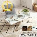 \クーポンで700円引き/ 座卓テーブル 座卓 リビング テーブル おしゃれ 送料無料 長方形テーブル ローテーブル センターテーブル 机 ガラス 木製 ロータイプ ダイニングテーブル 棚付きテーブル