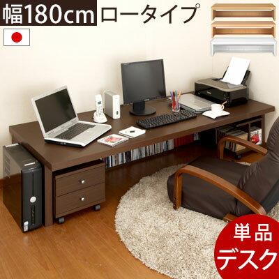 \クーポンで1,200円引き/ パソコンデスク PCデスク デスク パソコンラック PCラック 木製パソコンデスク 木製デスク 机 学習机 学習デスク フロアデスク 送料無料 ホワイト 白 ブラウン おしゃれ