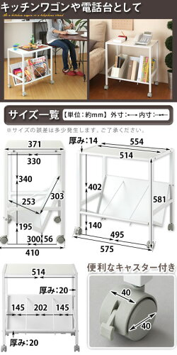 電話台・FAX台・キッチン・リビング・書斎・オフィス・本・ラック