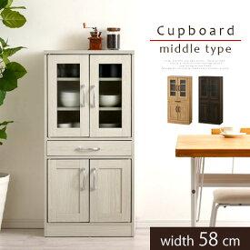 完成品も選べる 食器棚 引き出し 約 幅60cm 奥行30cm 高さ120cm ストック収納 カップラック 食器収納台 ナチュラル/ウォールナット/ホワイト KCB000015
