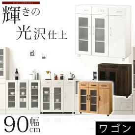 食器棚 ロータイプ キャスター付き 約 幅90cm 奥行40cm 高さ90cm キッチンワゴン キッチン ワゴン ストック収納 ナチュラル/ホワイト/ウォールナット KCBJ01120
