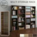 \クーポンで500円引き/ オープンラック 木製 ラック 飾り棚 ディスプレイラック シェルフ DVDラック カラーボックス…