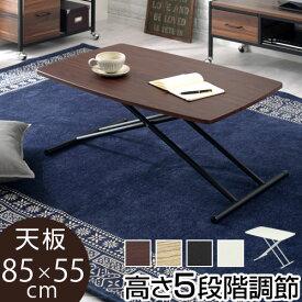 カフェテーブル 折りたたみ 簡易テーブル ウッド ダークブラウン/オーク/ブラック/ホワイト TBL500158