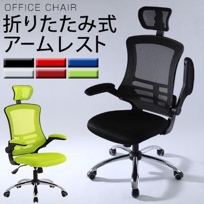 オフィスチェア オフィスチェアー 高機能 チェア チェアー ロッキング パソコンチェア PCチェアー ウレタン 椅子 いす 学習 パーソナルチェア ガス圧昇降式 肘付き おしゃれ 送料無料 クッション グリーン キャスター付 ハイバック キャスター あぐら 昇降