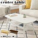 \クーポンで1,796円引き/ ローテーブル 棚付き 送料無料 完成品 テーブル 木製テーブル 折りたたみ式テーブル 折り…