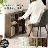 本棚・オシャレ・キャスター・キャスター付き・木製・オープン・おしゃれ