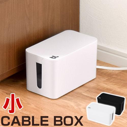 コード収納ボックス コード収納box ミニ 送料無料 コード まとめる コンセント収納ボックス タップボックス 配線ボックス 配線隠し たこ足隠し たこ足収納 ケーブルオーガナイザー ケーブル収納box おしゃれ いたずら防止