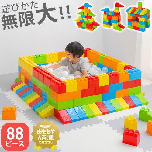 カラーブロック 知育玩具 1歳 2歳 3歳 オモチャ 大きい ブロック おもちゃ パズル カラフル 大型 ビッグ 子ども 子供 贈り物 誕生日 プレゼント 男の子 女の子 クリスマスツリー 送料無料 おしゃれ 88ピース
